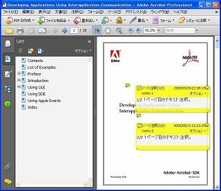 DDE:DocSetViewMode